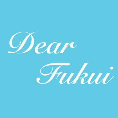 Dearふくいの情報が世界に発信されます!「日本旅游购物指南」と提携しました。