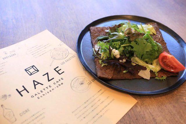 HAZE(ヘイズ)は福井の恵みを使ったそば粉のガレットと絶景を楽しめるカフェ【越前町】