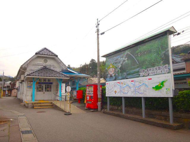 https://dearfukui.jp/sightseeing/4149/