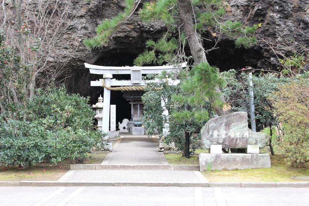 福井越前町愛染明王洞・水仙廼社