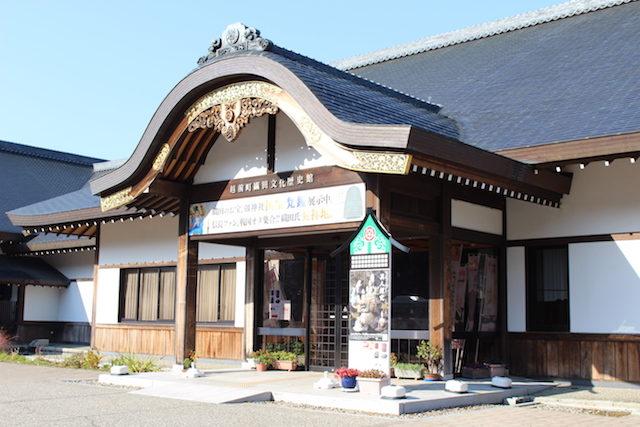 織田文化歴史館の画像
