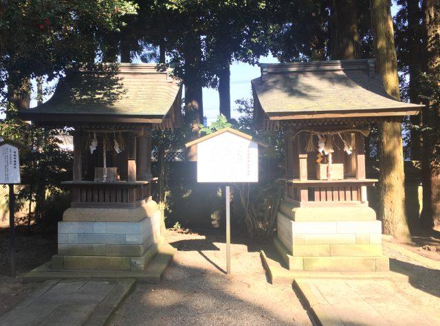 福井越前二宮劔神社パワースポットの画像
