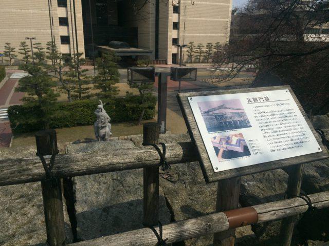福井城跡県庁歴史の画像