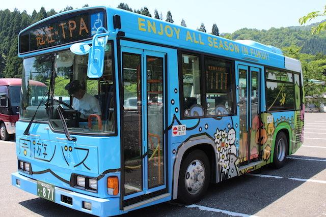武生池田春夏秋遊バスの画像