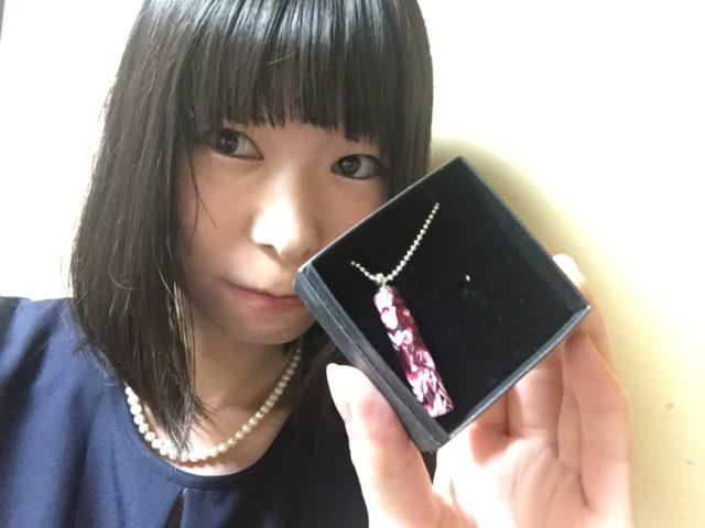 福井鯖江メガネライフホイッスルの画像