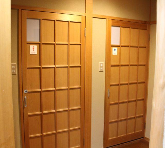 福井池田冠荘温泉旅館の画像