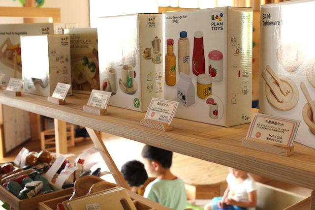 福井池田おもちゃハウスこどもと木の画像