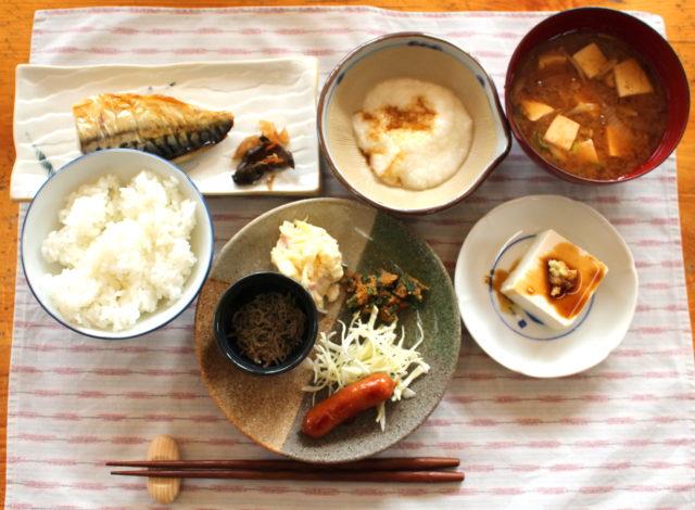福井池田宿泊ファームハウスコムニタの画像