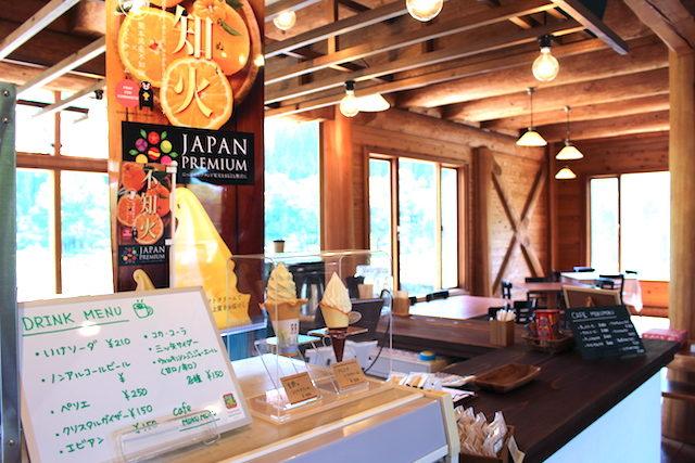 福井池田ツリーピクニックアドベンチャーランチもくもくハウスの画像