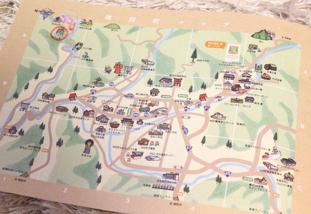 福井池田の画像