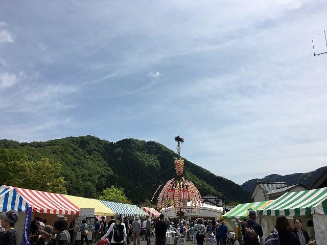 福井越前和紙神と紙の祭りの画像