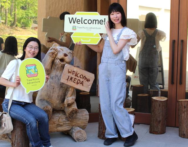 池田町の自然に触れる人気アスレチック「ツリーピクニックアドベンチャー」の楽しみ方徹底解説!