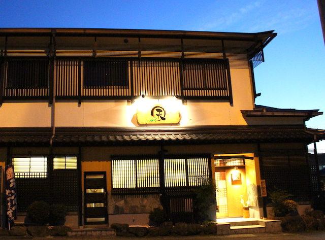 福井勝山グルメ居酒屋天の画像