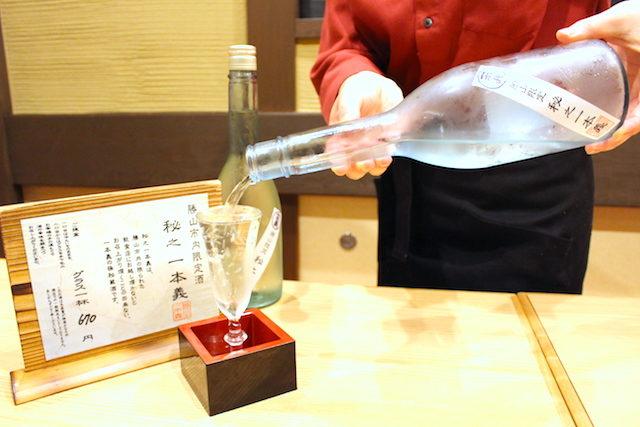 福井勝山グルメ酒秘之一本義の画像