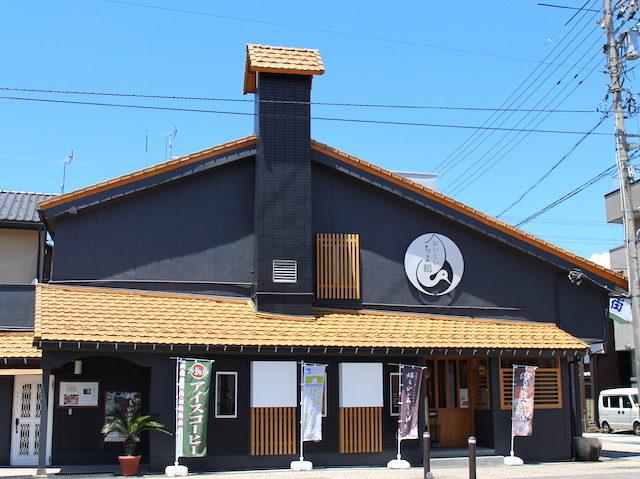 福井勝山グルメ越前勝ち山おろしそばちよ鶴の画像