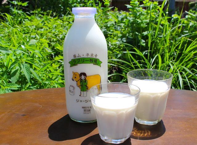 福井勝山ラブリー牧場ジャージー牛乳の画像