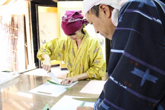 福井勝山フクジュ荘笹寿司いもぼたの画像
