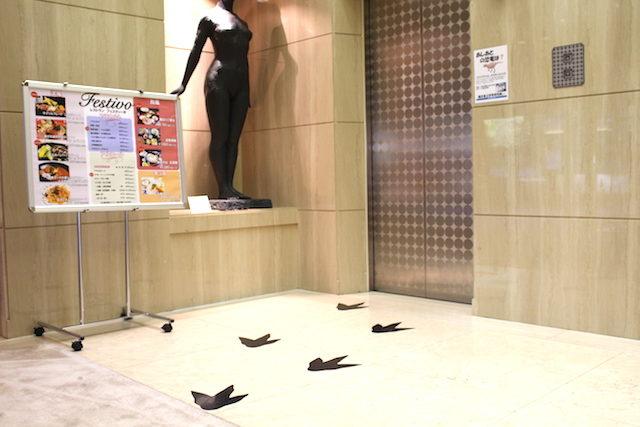 勝山ニューホテル宿泊の画像
