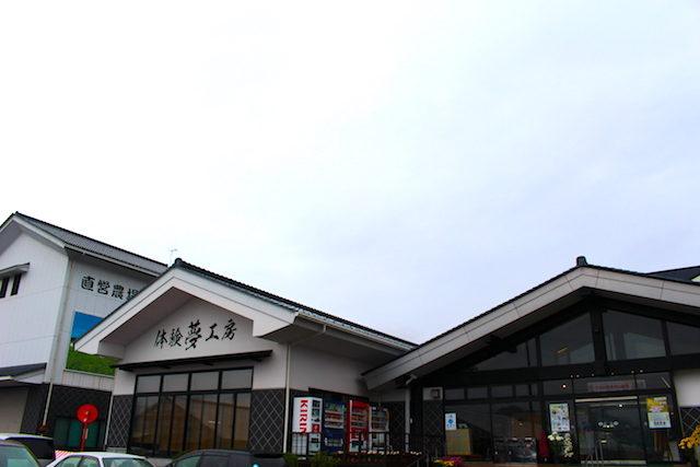 福井越前そばの里手打ち体験の画像