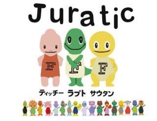 福井juraticジュラチックラプト年賀状の画像