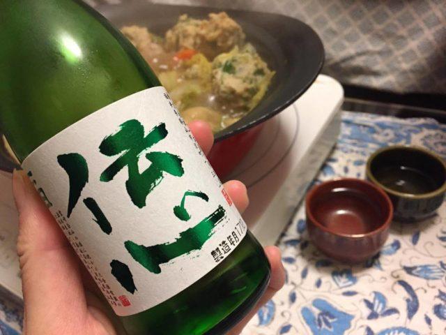 福井日本酒一本義伝心の画像