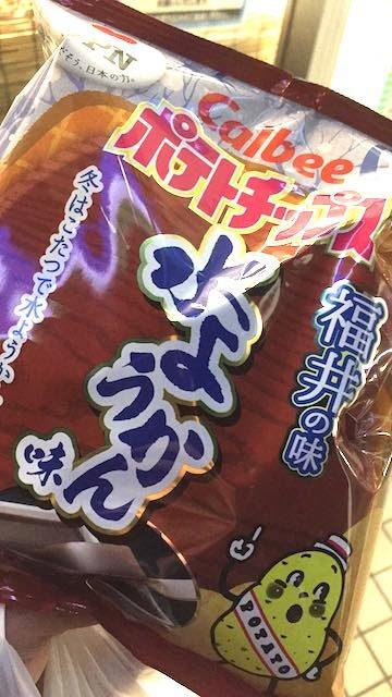福井ポテトチップス水ようかんの画像