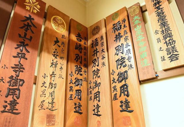 福井郷土工芸品越前和蝋燭小大黒屋