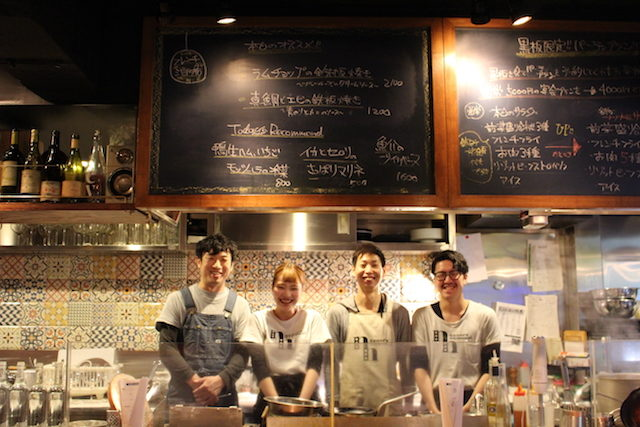 福井東京代々木八幡フレンチ酒場nanorunamonaiナノルナモナイ山うにの画像