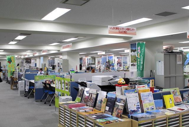 福井移住ふるさと回帰支援センターの画像