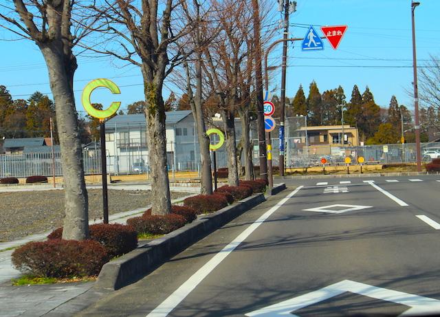 福井鯖江メガネストリートの画像