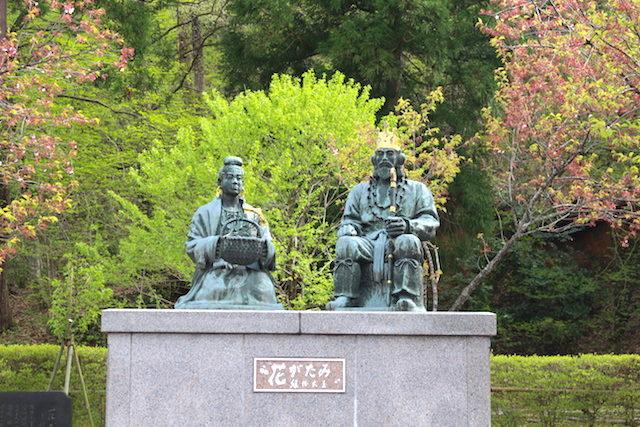 福井越前万葉の里味真野苑パワースポットの画像