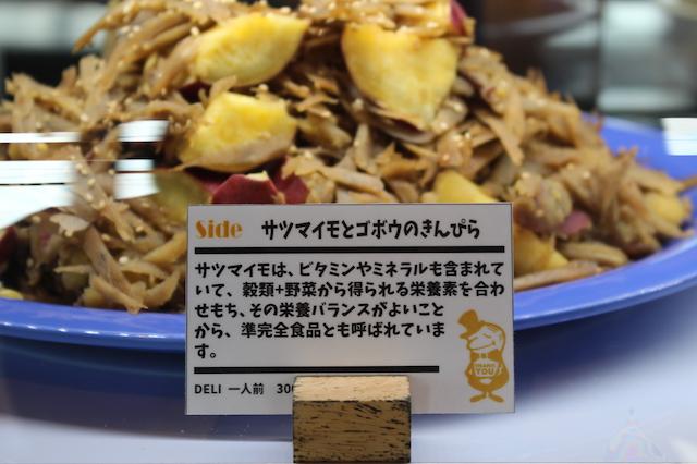 福井カフェランチBONTAWボンタの画像