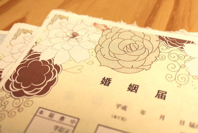 福井越前和紙婚姻届工房
