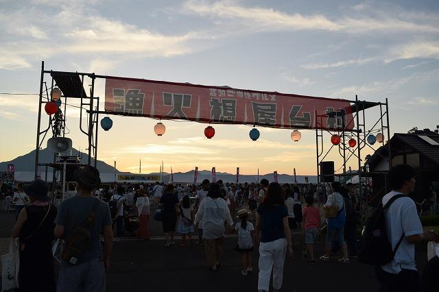 福井若狭たかはま漁火想高浜