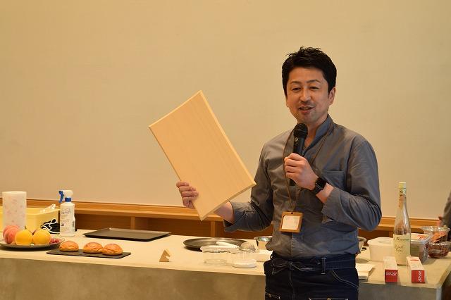 伝統工芸フルーツサンドーム福井ものづくりキャンパス越前箪笥まな板