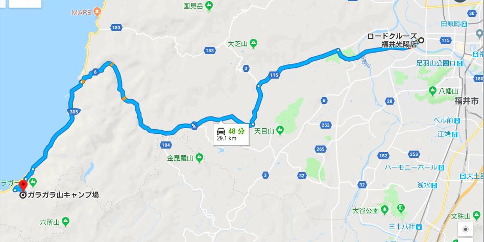 ガラガラ山キャンプ場福井
