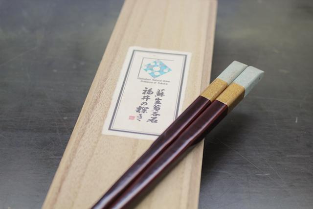 福井ブルー笏谷石