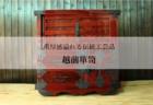 福井伝統工芸品越前箪笥