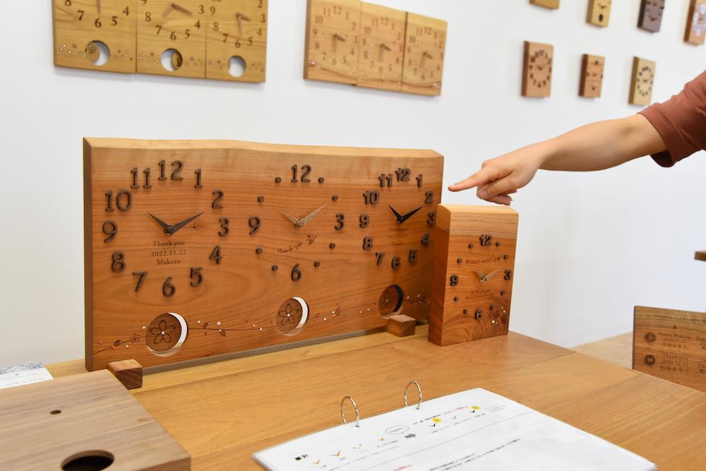 木の暮らし福井越前三連時計