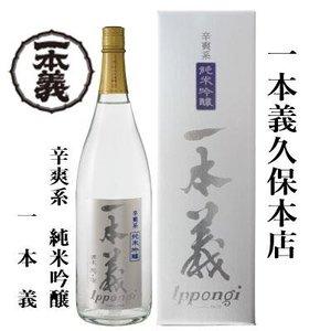 福井の日本酒をたくさんご用意いたしました!【Welcome to our wedding】
