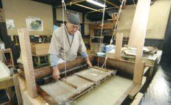 『越前和紙の里』はどんなところ?伝統工芸の歴史を知る・体験する・お土産を買う!【越前市】