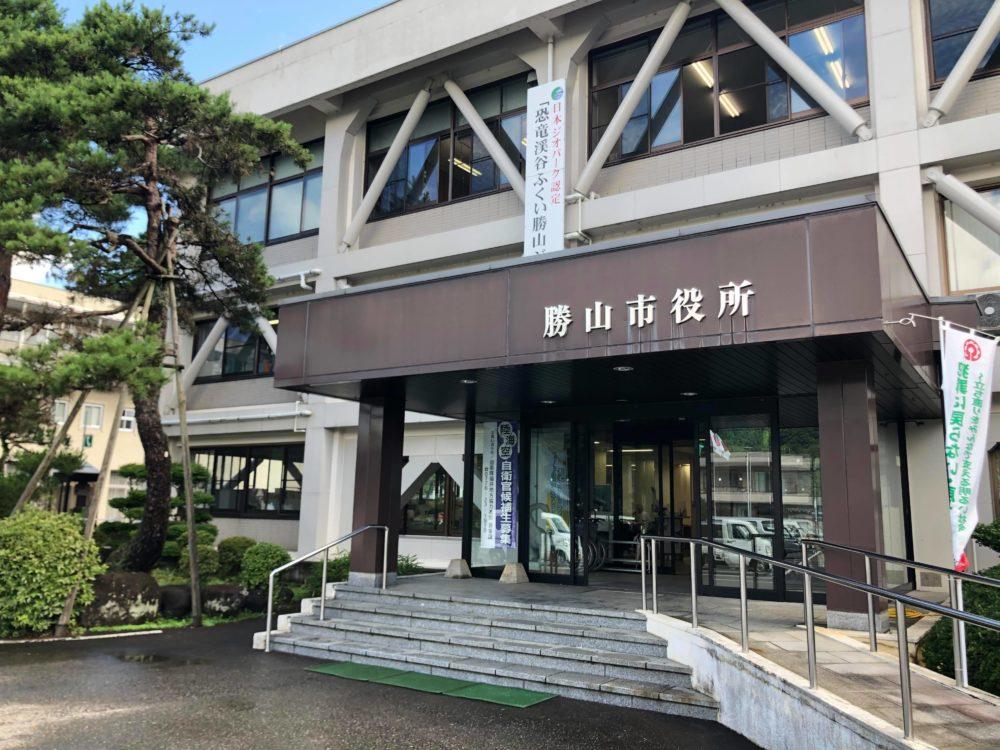 勝山市に100万円の寄付をさせていただきました【新型コロナウイルス感染症対策応援寄附金】