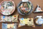 体に負担のない素材で作る優しいお菓子のお店『やつどき』【福井市】