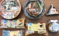 【ファミマ×福井県】福井をテーマにした『福井フェア』の全7商品食べてみました!