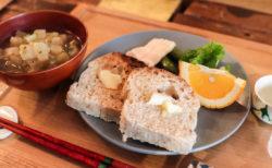 手作りパンとスープが体に染み込む。『クマゴロー』の朝ごはん【福井市】