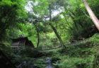 【杉田玄白ゆかりの地】徒歩でしか行けない⁉『小沢寺滝不動尊』と『大谷不動の滝』に行ってみた!【小浜市】